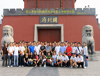 A group photo in Kaifeng Mansion